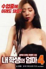 Semi Korea Dewanonton