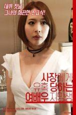 Film Bioskop168 Semi Terbaru Road Of Actress