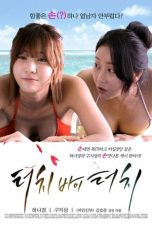 Nonton Semi Korea Juaranonton Touch by Touch