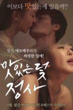Film Semi Lkc21 Tasty Trap - Affair