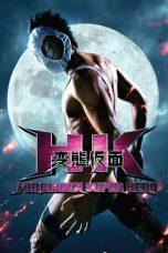 Film Semi Layarkacaxx1 HK: Forbidden Super Hero