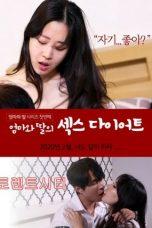 Film Semi Ns21 Online Mom & Daughter Diet