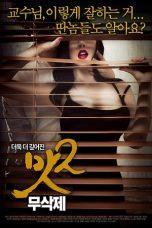 Film Semi Lkc21 Online Taste 2