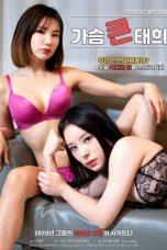 Film Semi Online Layarkaca21 Bosomy Tae-hee