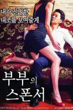 Film Semi Dewanonton Online The Couple's Sponsor