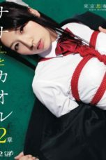 Streaming Film Semi Ganool Nana to Kaoru