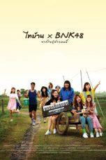 Thi Baan x BNK48