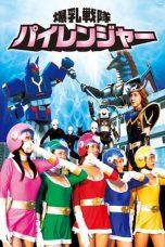 Film Semi Indo XX21 Sexy Rangers