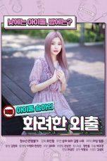 R Rated Idol Seung has Fancy Walk
