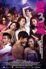 Lan Kwai Fong 3