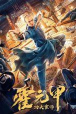 Fearless Kungfu King