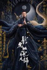Zhang Sanfeng 2 Tai Chi